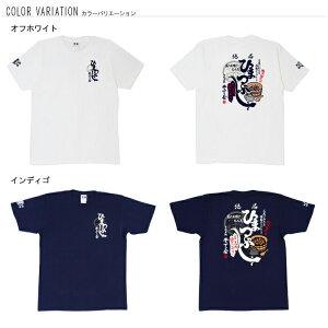 おもしろtシャツ和柄元祖豊天商店ひつまぶしTシャツ半袖