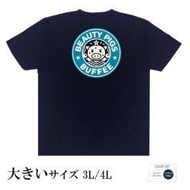 BUFFEE Tシャツ 半袖 ビッグサイズ 大きいサイズ 豊天商店【5〜10営業日以内に発送予定】B01