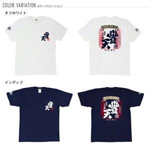 おもしろtシャツ和柄元祖豊天商店純米大吟醸Tシャツ半袖