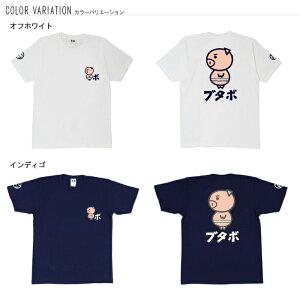 おもしろtシャツ和柄元祖豊天商店ブタボTシャツ半袖