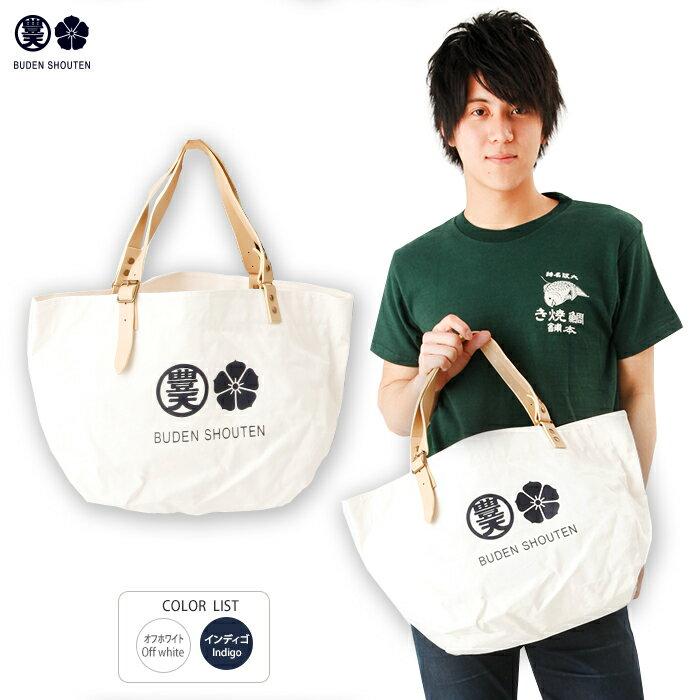 豊天商店 豊天家紋 ショルダー トートバッグ 【かばん 鞄 バッグ 手提げ 和柄 ぶーでん】