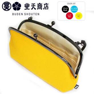 作为凤田购物日本现代平面袋小袋的钱包或存储卡
