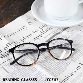【DULTON】READING GLASSES YGF117 リーディンググラス老眼鏡おしゃれ【定形外郵便送料込】シニアグラス めがね メガネ