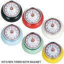【DULTON】Color kitchen timer with magnet 100-189【定形外郵便送料込】マグネット付きカラーキッチンタイマー 料…