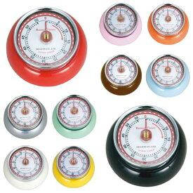 【DULTON】Color kitchen timer with magnet 100-189【定形外郵便送料込】マグネット付きカラーキッチンタイマー 料理 時間 おしゃれ キッチンツール 完了★★