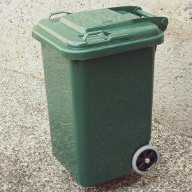ダルトン (DULTON) ゴミ箱 【Plastic trash can】 トラッシュカン45L 【グリーン/キャスター付/収納box/収納ボックス/ごみ箱/ダストbox/くずかご/ダストボックス/分別/ギフト/ダイニング/キッチン】