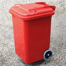 ダルトン 【DULTON】 ゴミ箱 Plastic trash can トラッシュカン45L レッド キャスター付 【収納box/収納ボックス/ごみ箱/ダストbox/ごみばこ/ダストボックス/分別/ギフト/ダイニング/キッチン】