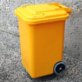 ダルトン 【DULTON】 ゴミ箱 Plastic trash can トラッシュカン45L 【イエロー/キャスター付/収納box/収納ボックス/ごみ箱/ダストbox/ごみばこ/ダストボックス/分別/ギフト/ダイニング/キッチン】