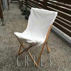 【DULTON】Wooden beach chair 100-248/木製ビーチチェア【折りたたみ式ビーチチェア】ウッドビーチチェア 送料無料レジャー カフェ リゾートチェア キャンプ キャンピングカー(北海道・沖縄・離島別途送料要)