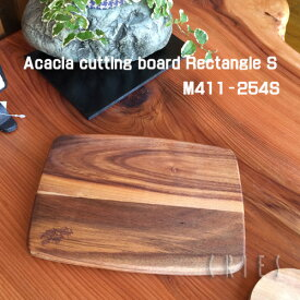 【DULTON】Acacia cutting board Rectangle S M411-254Sアカシアカッティングボード まな板 レクタングルSティータイム お茶会 コーヒータイム 板目 天然木 自然素材 木目 ブランチ パーティー キッチン カフェ ランチョンマット プレート