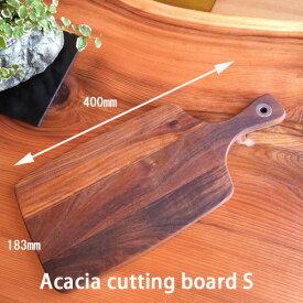 【DULTON】Acacia cutting board S M5029 アカシアカッティングボード Sサイズ まな板 ティータイム お茶会 コーヒータイム 天然木 自然素材 木目 ブランチ パーティー キッチン