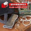 "DULTON Glasses case ""Mustang"" メガネケース A625-787眼鏡ケース オシャレ カワイイ 革 シンプル サングラス 老眼鏡 …"