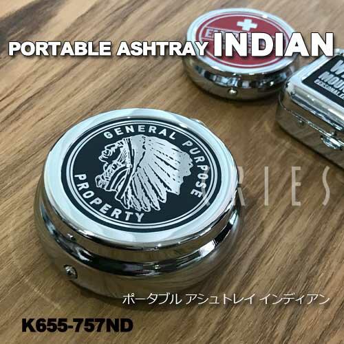【DULTON】PORTABLE ASHTRAY INDIAN K655-757ND ポータブル アッシュトレイ インディアン【定形外郵便送料込】携帯灰皿 オシャレ かわいい プレゼント 金属