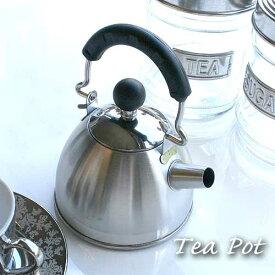 Stainless tea pot ステンレスティーポット【ダルトン】#S91542