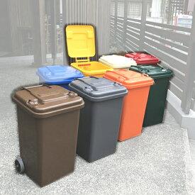 100-198 DULTON Plastic trash can 65Lダルトン トラッシュカン65L 収納box ごみ箱 ゴミ箱 おしゃれ ごみばこ ダストボックス 分別 ダイニングキッチン 分別 屋外 縦型 業務用 ガーデニング 大容量 キャスター 蓋付き 無印 人気