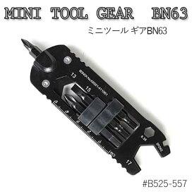 DULTON MINI TOOL GEAR BN63 ミニツール ギアBN63 【メール便送料無料】B525-557(取り寄せ後発送)