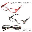 【定形外郵便送料無料】Reading Glasses リーディンググラス S955-87 アシメトリー【DULTON/ダルトン】おしゃれ/老眼鏡/シニアグラス/メガネ/眼鏡/めがね/読書