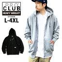 Hd143 zip heavy 1