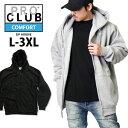 Hd149 zip comfort 1