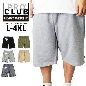 【L〜4XL】 PRO CLUB プロクラブ スウェット ショーツ ハーフパンツ ショートパンツ ヘビーウェイト フレンチテリー トレーニングパンツ フリース 無地 PROCLUB USサイズ メンズ 大きいサイズ