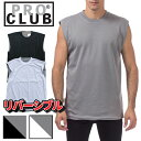 無地 メッシュ「マッスル」Tシャツ 半袖 プロクラブ【リバーシブル】ノースリーブ タンクトップ メンズ 大きいサイズ …