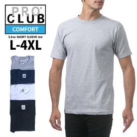 【L〜4XL】無地 Tシャツ 【5.8oz コンフォート生地】 半袖 プロクラブ メンズ PRO CLUB PROCLUB USサイズ BIGサイズ 大きいサイズ ビッグ PLAIN Tee Tシャツ無地メンズ 丸首 クルーネック