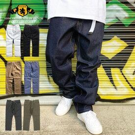 【32in 〜 44in】PJ MARK ストレート ジーンズ 【 BASIC RAW DENIM 】 デニム ダボパン ベーシック ロングパンツ ジーパン リジッド 生デニム ロウデニム USサイズ ズボン メンズ 大きいサイズ ビッグサイズ STRAIGHT FIT DENIMPANTS