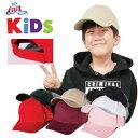 Cp otto kids 65758 1
