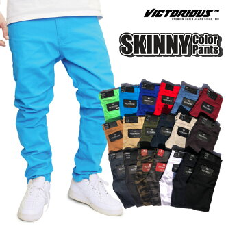 5 Great VICTORIOUS スキニーロングパンツヴィクトリアス SKINNY LONG PANTS stretch calapan Cara pants US sizes men's size L LL 2 l 3 l 4 l l