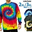 Lt colorton 2xl3xl 1