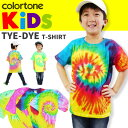 S-st-colorton-kids-1