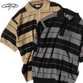 【L〜4XL】CAL TOP ニット ポロシャツ【 チャーリーブラウン 】 CHARLIE BROWN ボーダー ビッグサイズ チカーノ ローライダー CHICANO LOWRIDER アメリカン カリフォルニア ストリート メンズ 大きいサイズ