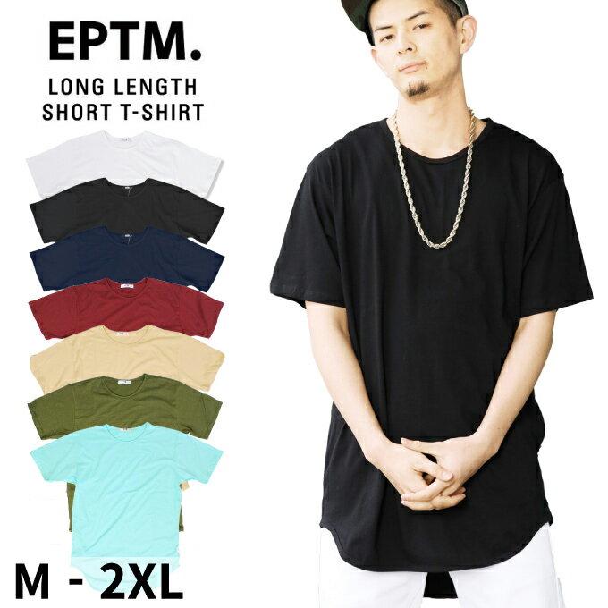 【3XL】【メール便可】EPTM エピトミ 半袖 ロング丈Tシャツ【ラウンド】【Made in USA】ロング丈 アメリカ製 Tシャツ 半袖 ストリート カットソー トレンド USサイズ メンズ 大きいサイズ L LL 2L 3L 4L 5L longlength