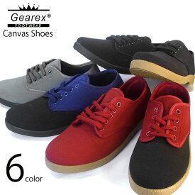 GEAREX キャンパス スニーカー【PRISON OXFORD 401】ローカット ギアレックス ヘンプ プリズンシューズ 刑務所 キャンバスシューズ デッキシューズ SHOES 大きいサイズ 靴