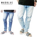 Lp madblue mp8240 1
