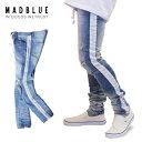 Madblue mp8143 1