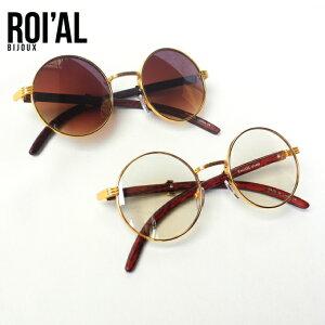 残り1点!! ROI'AL BIJOUX 【ラウンド サングラス】 ロイアルビジュー SUNGLASS 丸型 グラサン ROIALBIJOUX 男女兼用 US最新 メガネ 眼鏡【Buffalo Carter】 hiphop eyewear ROIAL SUNGLASSES ロイヤルビジュー