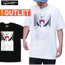 Rmax fyoured outlet1