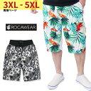 Sp rocawear fl big 1