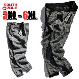 【 3XL 〜 6XL 】SOUTHPOLE サウスポール 【ジョガーパンツ 霜降り】 スウェットパンツ【ビッグサイズ BIG SIZE】 フリース ロングパンツ 裏起毛 MARLED SWEAT JOGGER PANTS HIP HOP USサイズ メンズ 大きいサイズ 3L 4L 5L 6L 7L 3XL 4XL 5XL 6XL