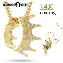 Kingice crown 1