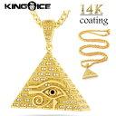 Kingice pyramid 111