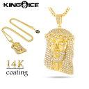 Necklace kingice 1