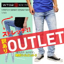 17391-3001-outlet-1