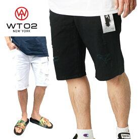【32in 〜 42in】 WT-02 ツイル ショーツ 【 ダメージ 】 ハーフパンツ チノパン ストレッチ ショートパンツ 半ズボン 短パン US ストリート ダメージ コットン ツイル メンズ 大きいサイズ WT02 SKINNY