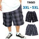 【3XL〜5XL】 YAGO 【チェック】 ショートパンツ ショーツ ハーフパンツ カーゴパンツ メンズ 短パン イージーパンツ ローライダー チカーノ LOWRIDER CHICANO HIP HOP LA BIGサイズ 大きいサイズ PLAID SHORTS 4L 5L 6L