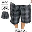 【L〜2XL】 YAGO 【チェック】 ショートパンツ ショーツ ハーフパンツ カーゴパンツ メンズ 短パン イージーパンツ ローライダー チカーノ LOWRIDER CHICANO HIP HOP LA 大きいサイズ PLAID SHORTS L LL 2L 3L