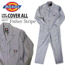 Coverall-ls-fs-1