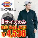 Coverall ls sale 1