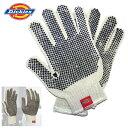 Ac glove dickies 1